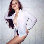 Беатриса